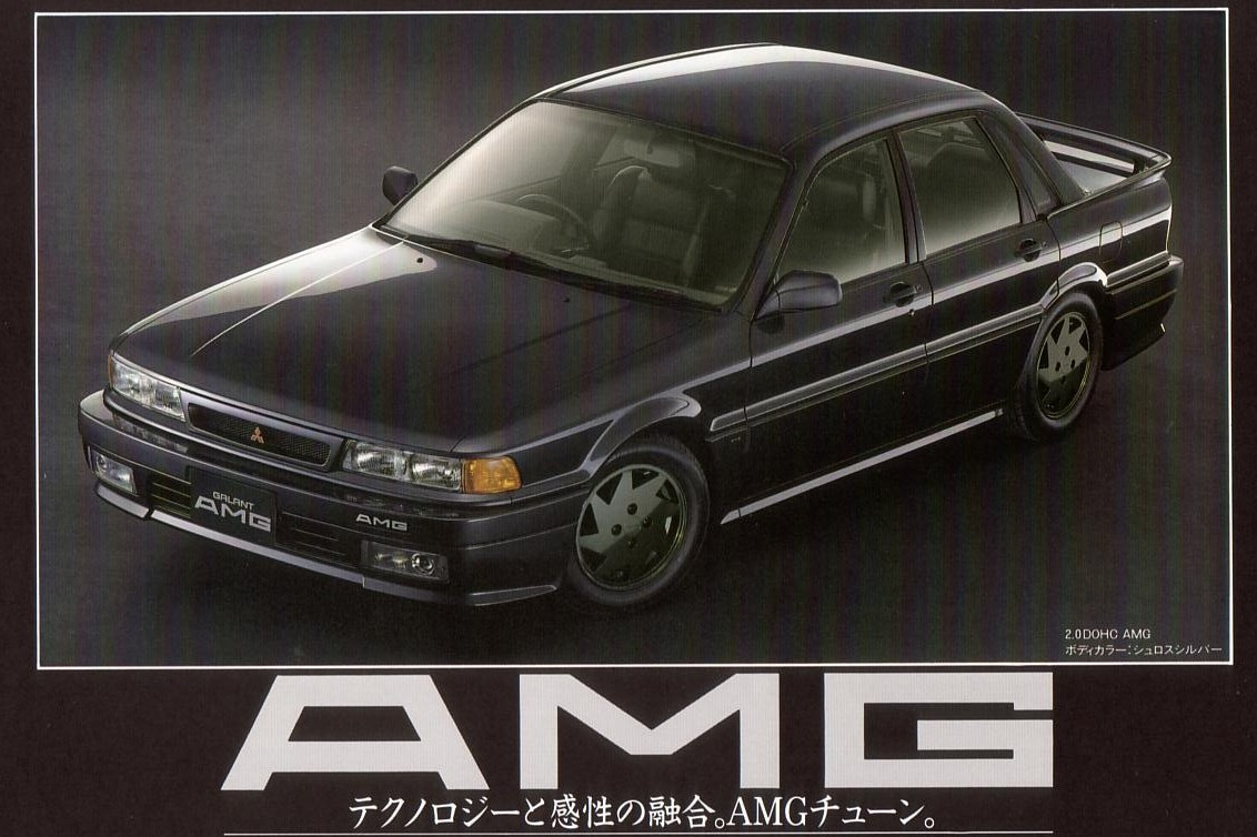 Mitsubishi Lancer Evolution Mr Pic X also  besides Image besides Hqdefault moreover Maxresdefault. on mitsubishi galant tuning